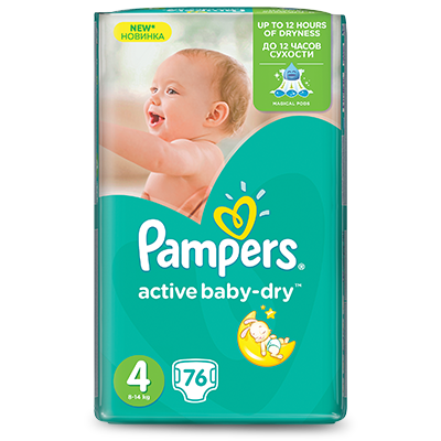 PELENE PAMPERS ACTIVE GP 4 MAXI (76)
