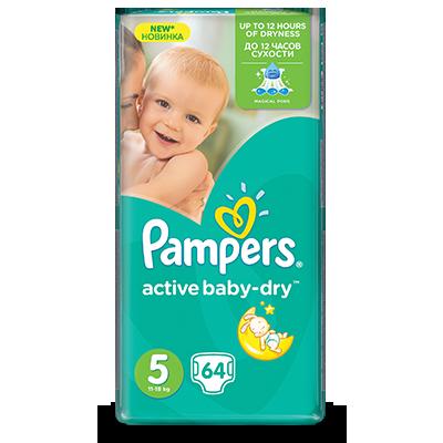 PELENE PAMPERS ACTIVE GP 5 JUNIOR (64)