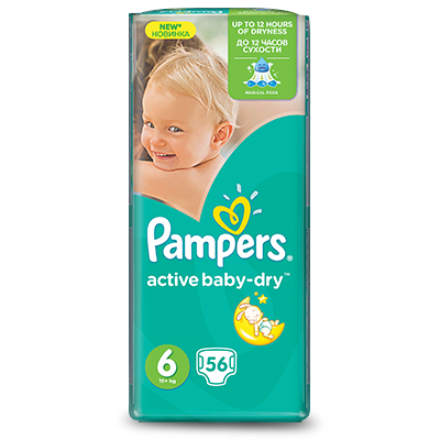 PELENE PAMPERS ACTIVE GP 6 EXTRA (56)